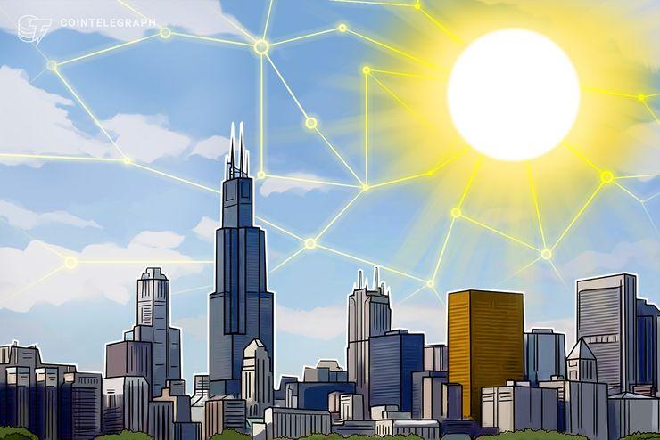 中国保険大手の平安保険、ブロックチェーン技術やAIを活用した「スマートシティ」構築へ