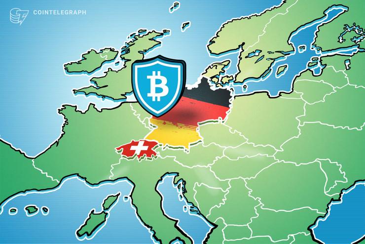 美国比特币精选10码中特BitGo在欧洲推出两家新的加密货币托管机构