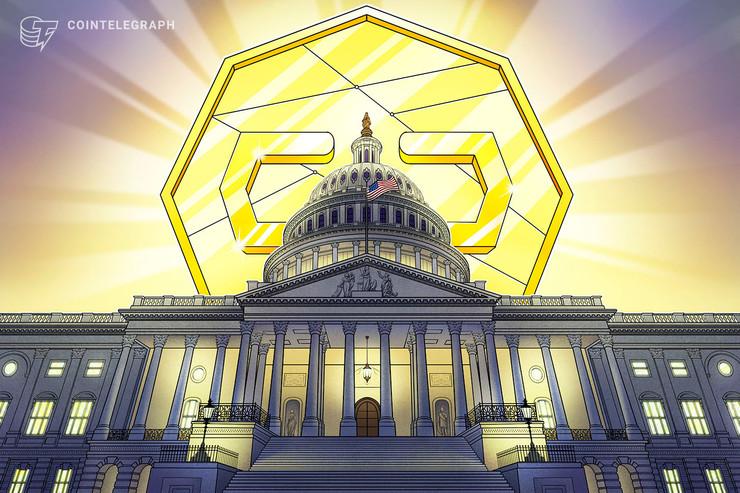 Senado dos EUA discute formas para país adotar CBDC
