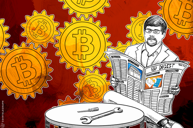 AUG 19 DIGEST: First Bitcoin Block in Support of Bitcoin XT Mined; BTC Price Plunges Over 13% to 2-Month Low