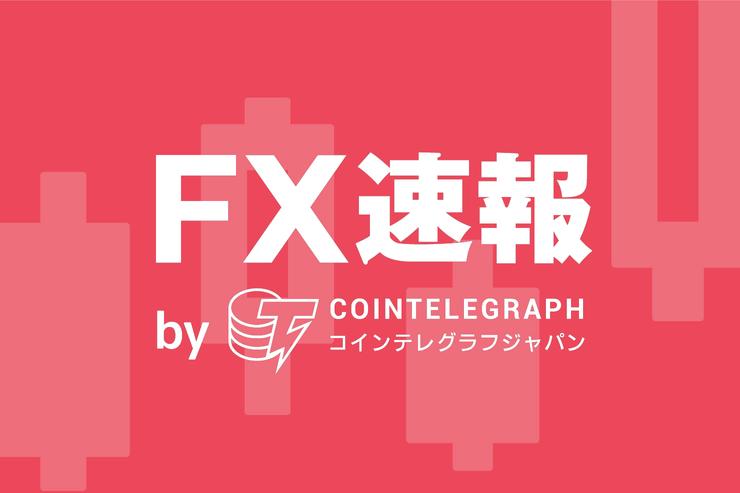 【ユーロ円予想】ユーロドル1.10に注目