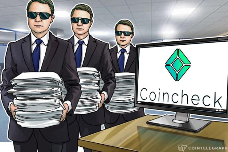 Japanese FSA Inspects Recently-Hacked Coincheck Exchange