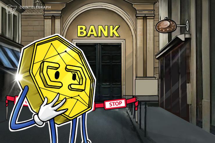 Los clientes de Silvergate Bank experimentan problemas de transferencia de dinero de Fedwire 34