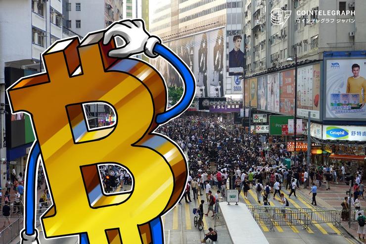 大規模デモ続く香港 仮想通貨ビットコインの取引量が急増