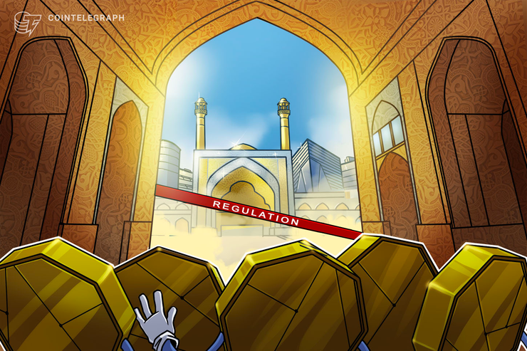 New Iranian Law: Government Will Not Recognize Crypto-Related Trade