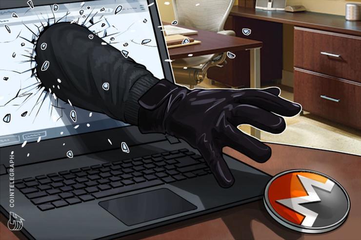 Investigadores de ESET descubren operación que comprometía equipos en Perú para minar criptomonedas