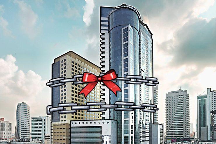 三井住友信託銀行 ブロックチェーン技術を不動産取引に使用する実証実験開始 富士通子会社と協力