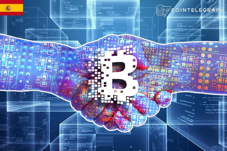 Inversión en proyectos Blockchain disminuyó en el tercer trimestre de 2016