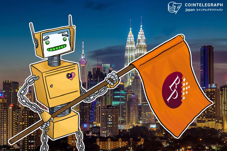 取引所ビットポイント、マレーシアに進出、海外拠点は6ヶ所目