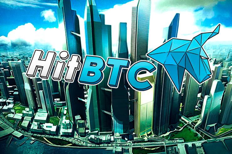 HitBTC Announces Support for Zcash