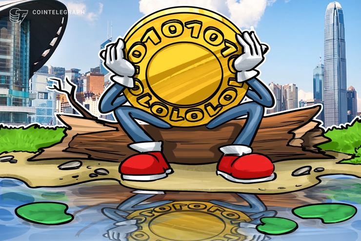 "Relatório do governo de Hong Kong diz que Bitcoin apresenta ""risco médio-baixo"" no crime financeiro"