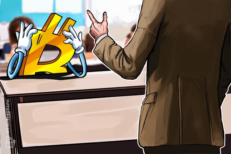 「私はビットコインに投資しない」米投資ファンド大手CEOが宣言も 仮想通貨への理解が謎