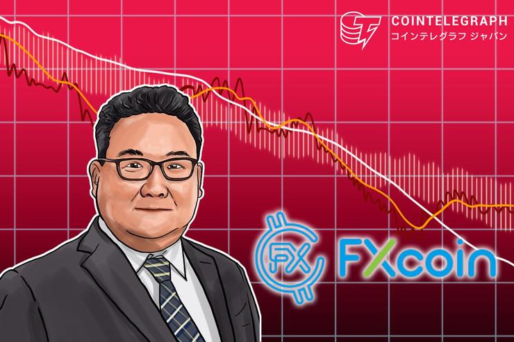 ビットコイン急落の真相と今後の展開【仮想通貨相場】