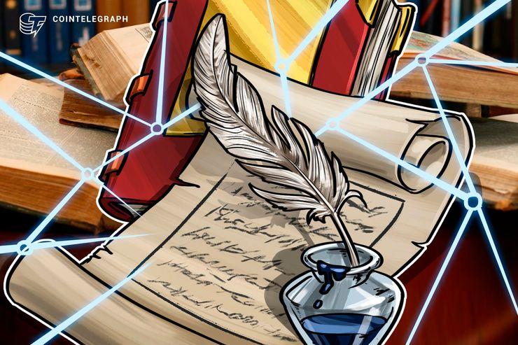 Duas grandes instituições públicas espanholas para pesquisar blockchain para gerenciamento de direitos autorais