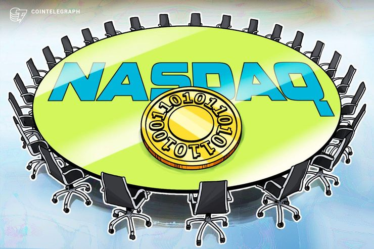 ナスダック セキュリティートークンで仮想通貨業界に参入か