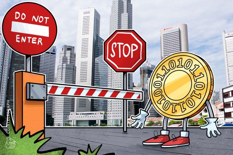 Singapore's Monetary Authority Halts Local STO Due to Regulatory Violations