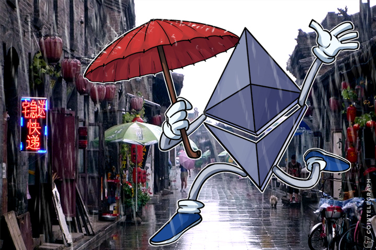 Chinese E-Insurance Company, Partners With Ethereum for Blockchain Insurance Platform