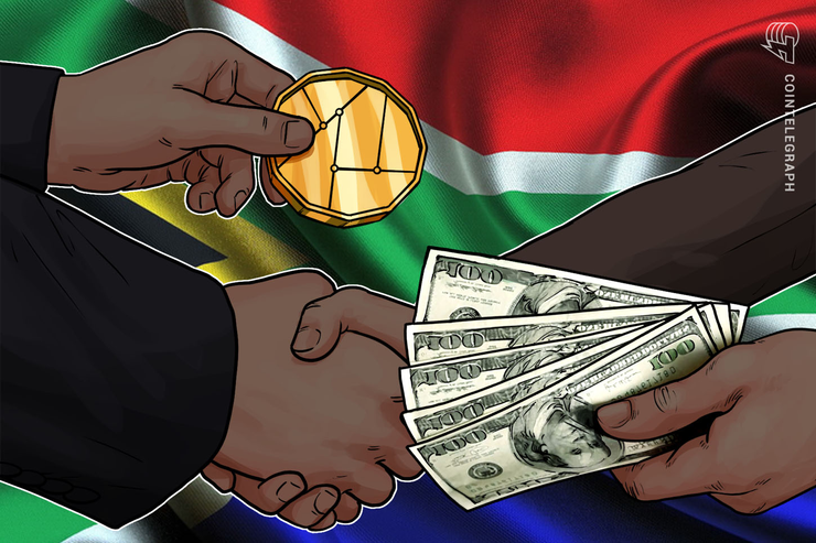 $14.5 Bln South African Investment Firm to Launch Crypto Exchange