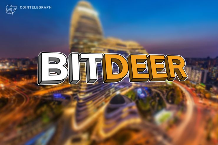BitDeer Partners with BTC.com and AntPool to Provide World-Class Computing Power Sharing Service