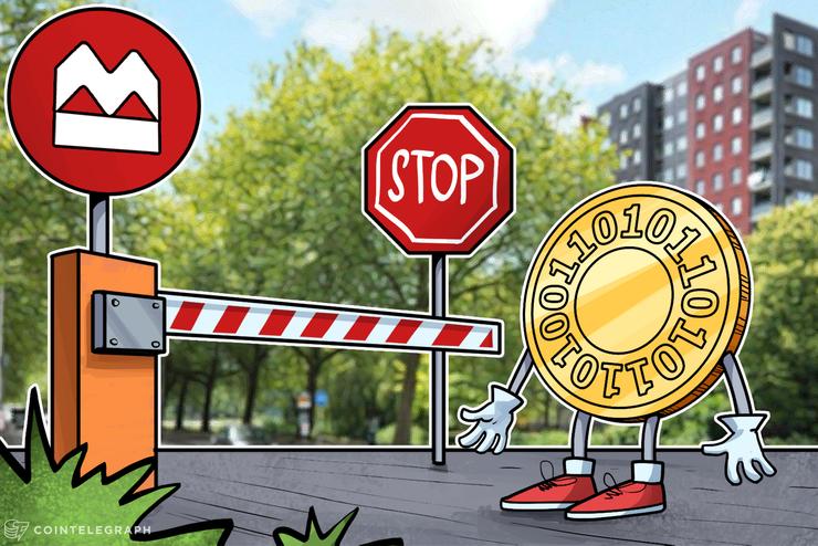 カナダの銀行「仮想通貨取引はブロック」、社内文書が流出