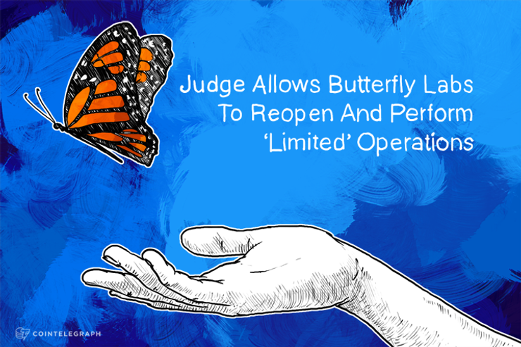 Judge Allows Butterfly Labs To Reopen And Perform 'Limited' Operations