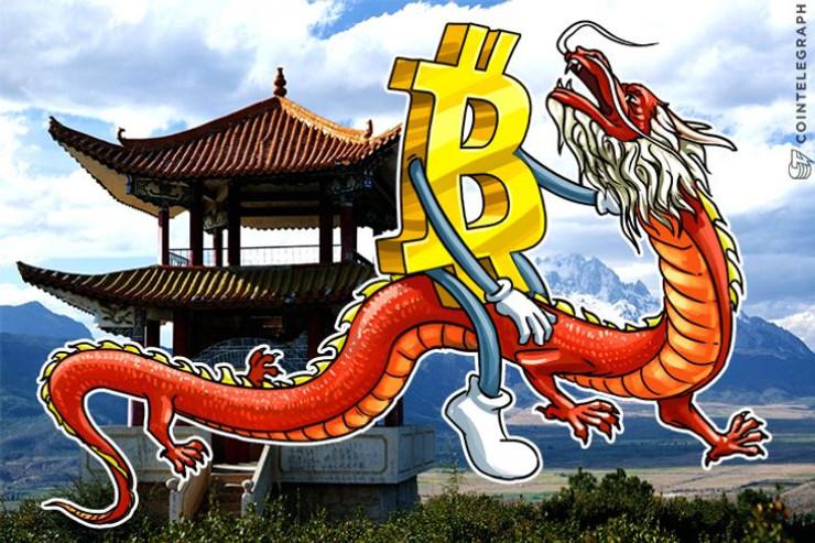 Bitkoin dostigao najviši dnevni obim prometa svih vremena