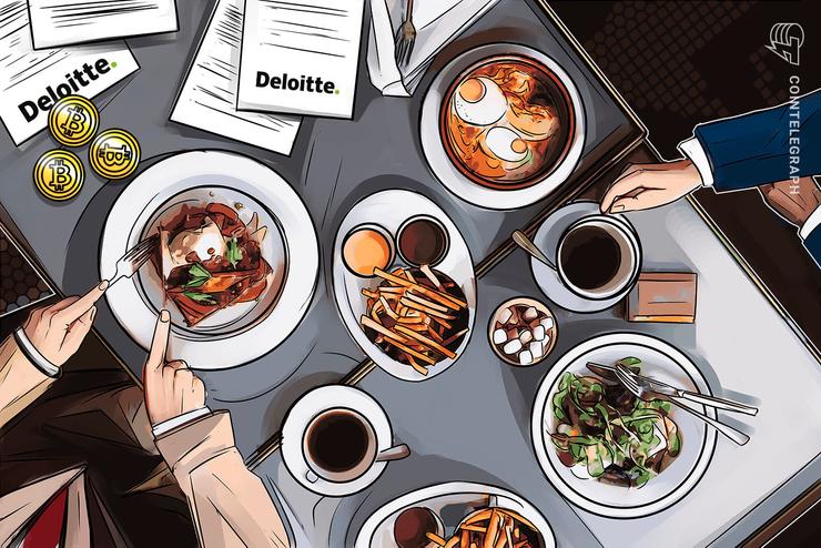 글로벌 4대 회계법인들 중 하나인 딜로이트, 카페테리아에서 직원들이 비트코인으로 음식 구입할 수 있게 해