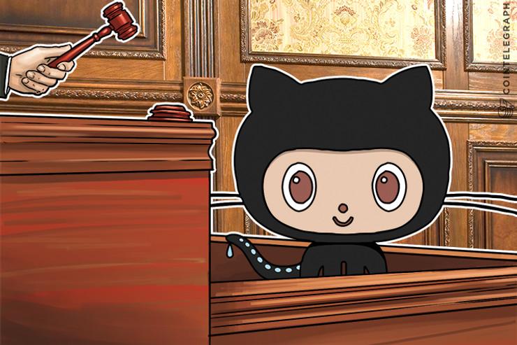"Casa de Cambio de Bitcoin OKPAY Quiere 'Demandar' A GitHub Sobre Las Reclamaciones de  BTC-e de ""Libelous"""