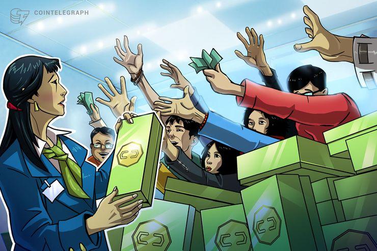 仮想通貨取引所バイナンス 3回目のICO実施 4億円超が17分35秒で完売