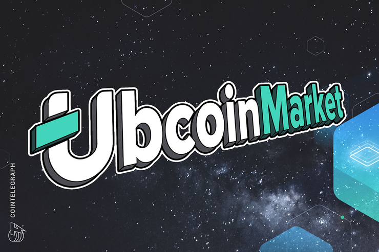 Ubcoin Market Receives Investment From Singapore-Based Amereus Group for the Expansion into the Asian Market