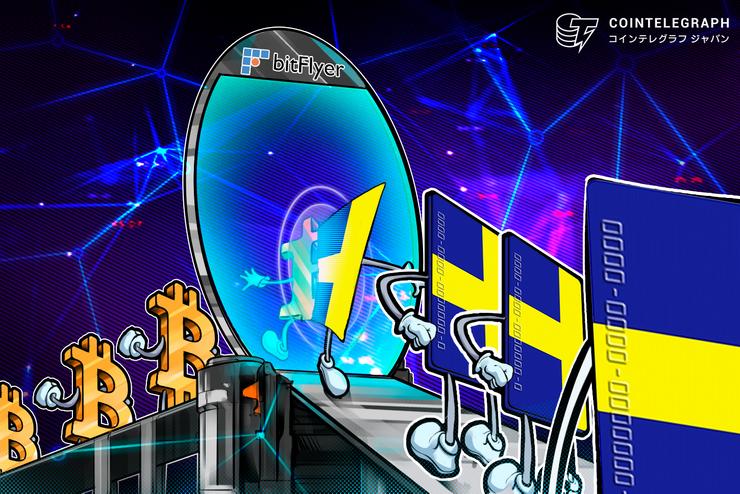 Tポイントによるビットコイン購入は仮想通貨普及につながるか? ポイントサービスとビットコインの親和性について専門家が解説