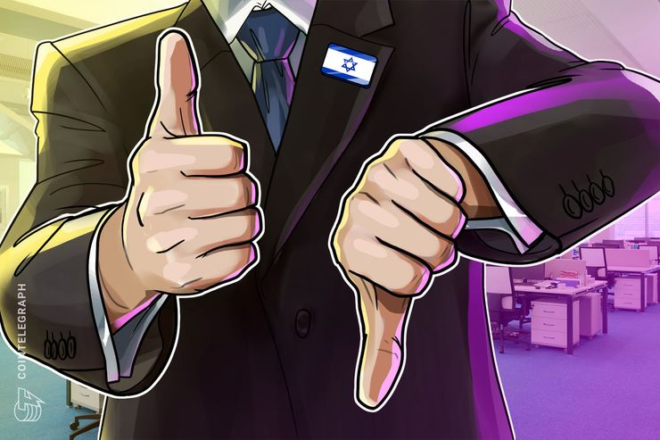 Israel: Former PM Calls Crypto a 'Ponzi Scheme,' But Underlines Importance of Blockchain