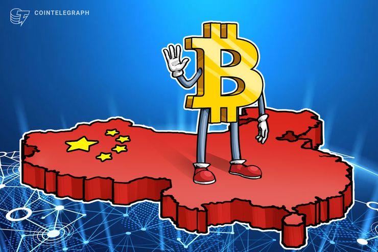 Umfrage: 40% der Chinesen würden in Kryptowährungen investieren