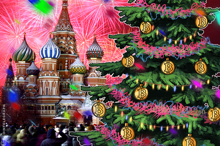 Russia Calls for Celebration as Bitcoin Becomes Legal