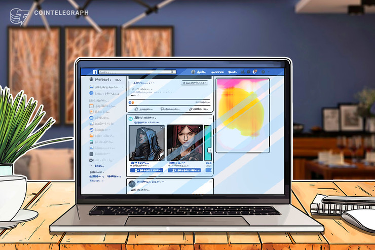Facebook Revises Policy on Blockchain Ads, Crypto-Related Materials