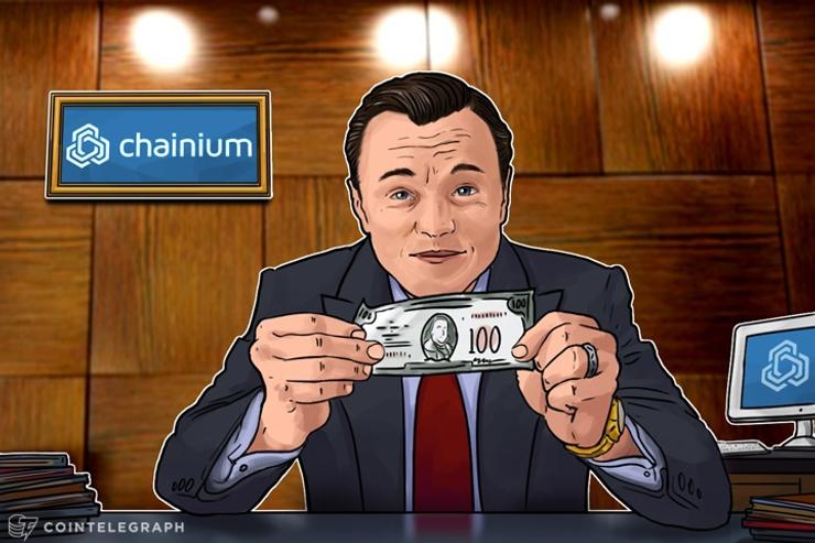 IPOs faça-você-mesmo em um Blockchain