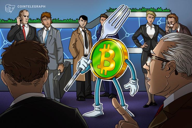 Hard Fork von Bitcoin Cash erfolgreich durchgeführt