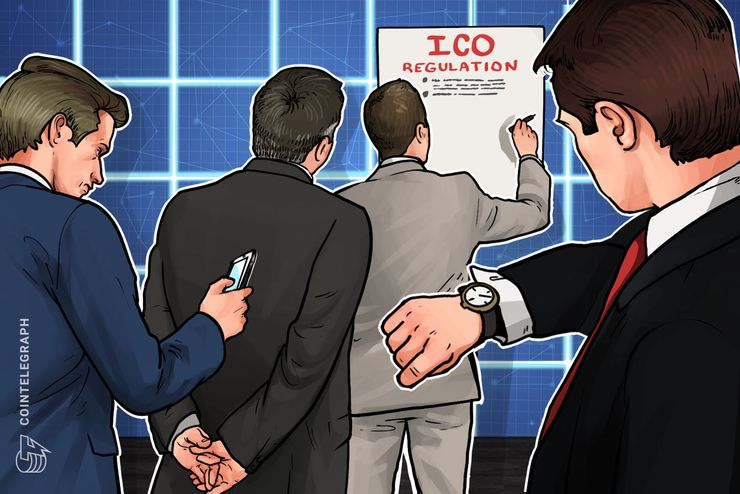 Japan's Financial Regulator to Introduce New ICO Regulations