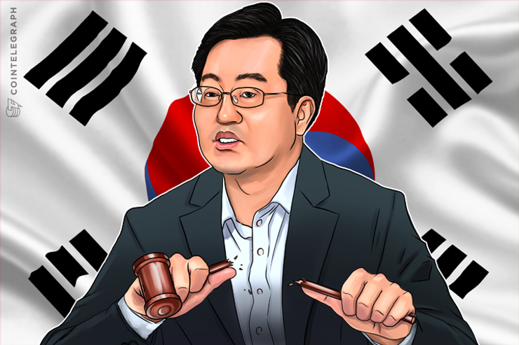 South Korea Finance Minister Confirms 'No Ban' On Cryptocurrency