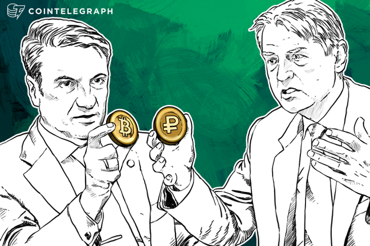 Head of Russia's Largest Bank Admits to Own Bitcoin as 'BitRuble' Sparks Controversy
