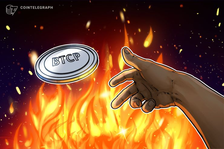Bitcoin Private Team Accuses Crypto Exchange HitBTC of Fraud After Delisting
