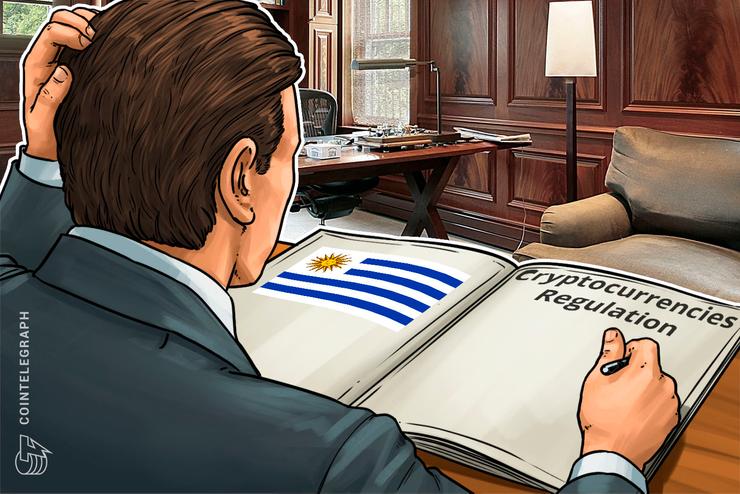 ウルグアイ、官民で仮想通貨規制を議論へ 「南米の『クリプトバレー』目指す」