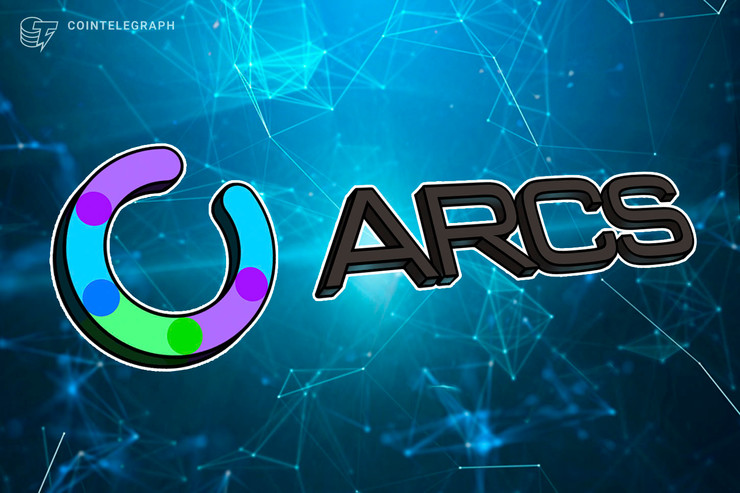 IFA Successfully Accomplished the First Prototype of ARCS Chain