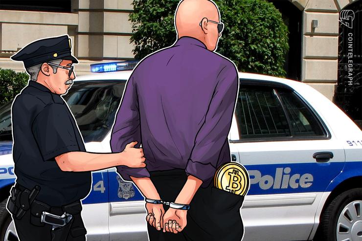 Mutmaßlicher Bitcoin-Betrüger Renwick Haddow von Marokko an USA ausgeliefert