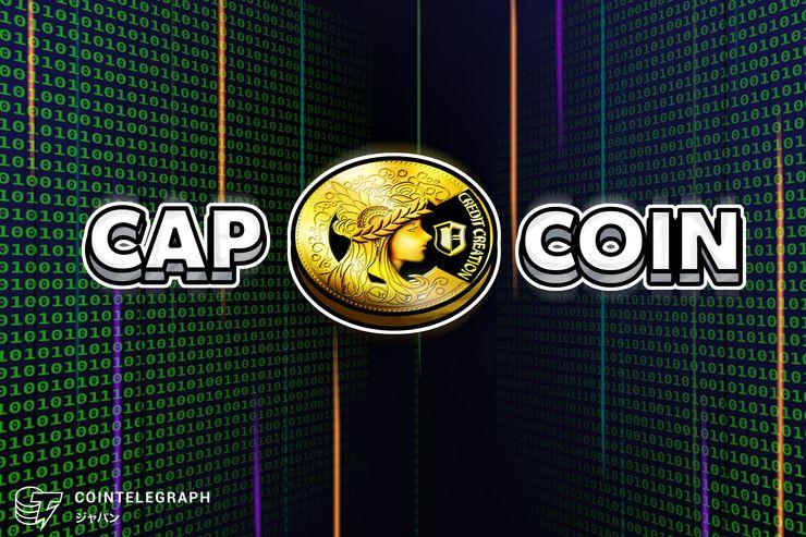 アダルト産業の健全化と市場解放を目指すCAPがリリース