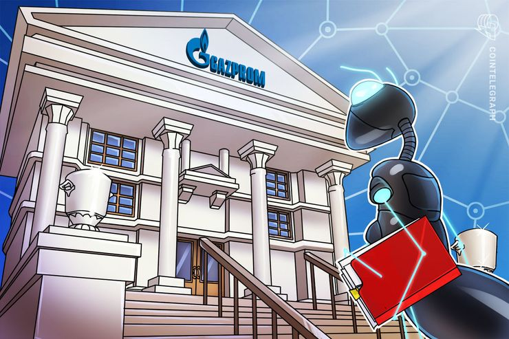 Russian Gas Giant Gazprom to Use Blockchain in Gas Supply Agreements