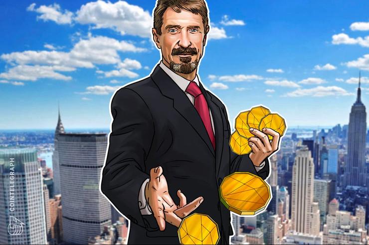 「ハイパーインフレに備えよ」ビットコイン強気派ジョン・マカフィーが勧める仮想通貨は?
