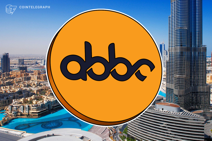 ABBC Foundation Launches Its Flagship E-commerce Shopping Platform