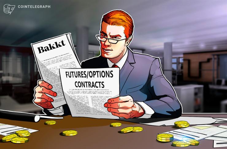 Bakkt alcista: La compañía lanza nuevos productos a medida que el comercio de futuros aumenta