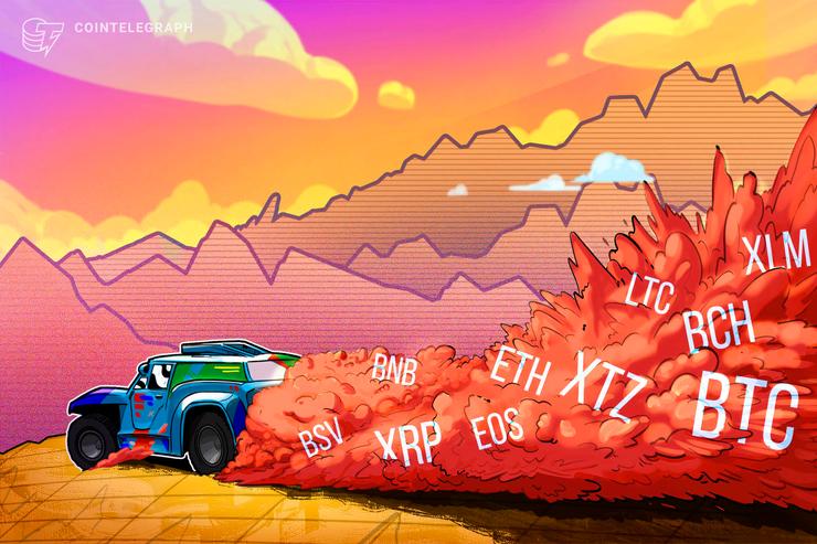 年明け相場はどこが危険?仮想通貨ビットコイン・イーサ・XRP(リップル)のテクニカル分析【価格予想】